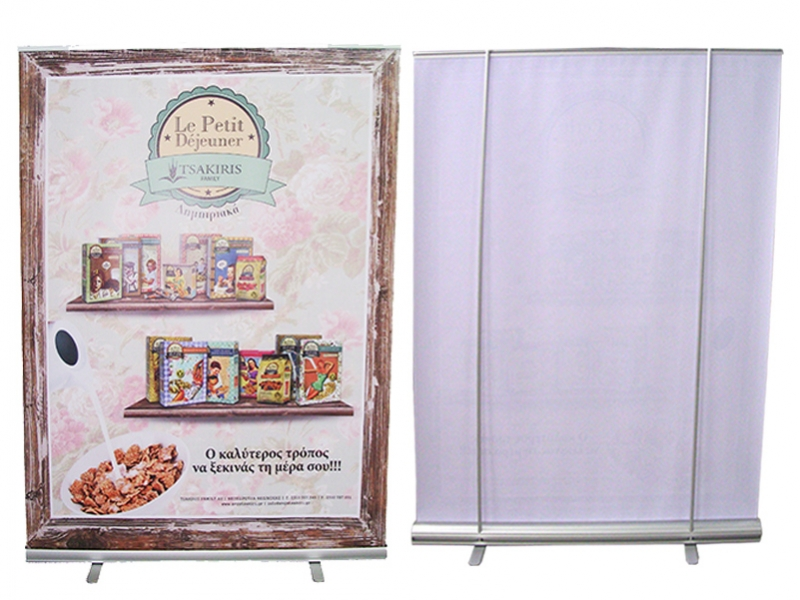 Roll Up Banner 150cm x 200cm